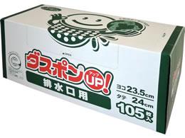白元アース/ダスポンUP!排水口用 105枚/67073