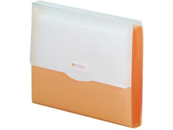 リヒトラブ/REQUEST ドキュメントファイル A4 オレンジ/G5610-4