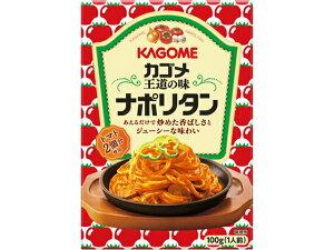 カゴメ/王道の味ナポリタン 100g/3061