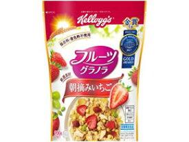 日本ケロッグ/フルーツグラノラ 朝摘みいちご 200g 袋