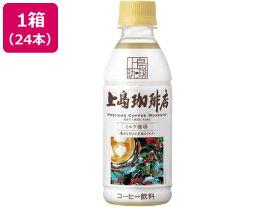 UCC/上島珈琲店 ミルク珈琲 270ml 24本