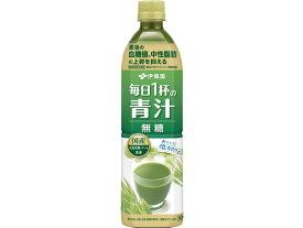 伊藤園/毎日1杯の青汁 無糖 PET900ml