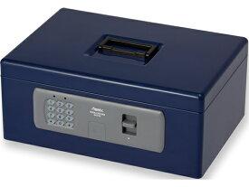 アスカ/デジタル手提金庫 A4/MCB700