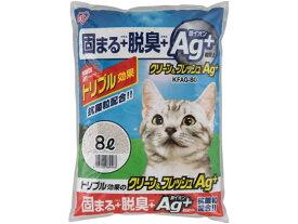 アイリスオーヤマ/クリーン&フレッシュAg+ 8L/KFAG-80