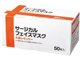 伊藤忠/サージカルフェイスマスク 4層レギュラー 50枚/IRLM-005