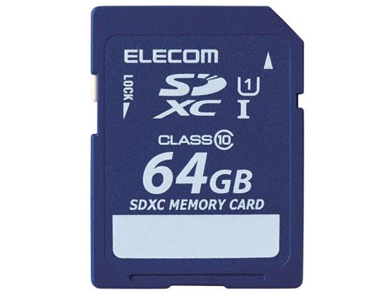 エレコム/データ復旧サービス付 SDXCカード Class10 64GB