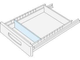 コクヨ/BS+ 事務用デスク上段用仕切板1枚/A-SDS-M4CVF5