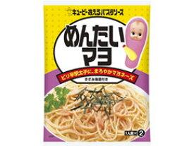 キューピー/あえるパスタソース めんたいマヨ 81.4g