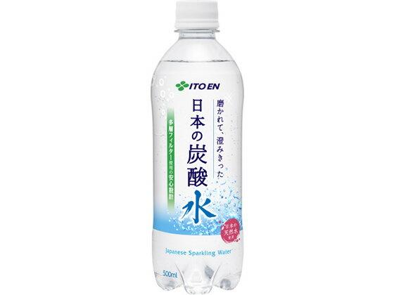 伊藤園/磨かれて、澄みきった日本の炭酸水 500ml