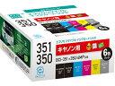エコリカ/BCI-351+350 6MP 互換インク 6色パック/ECI-C351-6P