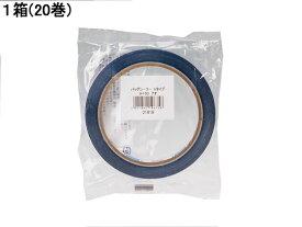 セキスイ/バッグシーラーテープ Hタイプ 青 20巻/P802A01