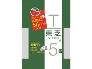 サンテックオプト/紙パック東芝5枚/SK-05T