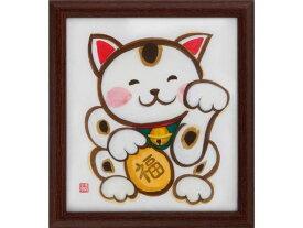大仙/色紙額 吉見 ブラウン/K067-09903