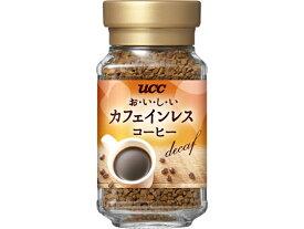 UCC/おいしいカフェインレスコーヒー 瓶45g