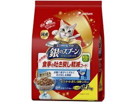 ユニ・チャーム/銀のスプーン食事の吐き戻し軽減お魚づくし1.3kg