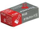 プラス/ダブルクリップ 豆 シルバー 10個 CP-106SI/35-444