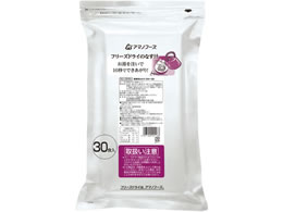 アマノフーズ/業務用 なす汁 30食/GN30