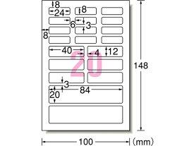 エーワン/布プリ アイロン接着タイプ 多面付 3シート/33542