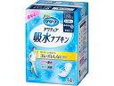 KAO/リリーフ ふんわり吸水ナプキン長時間・夜用14枚