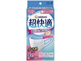 ユニ・チャーム/超快適マスク プリーツタイプ 小さめ 30枚