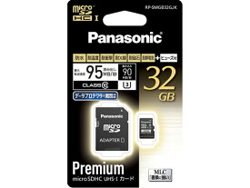 パナソニック/32GB microSDHC UHS-Iカード/RP-SMGB32GJK