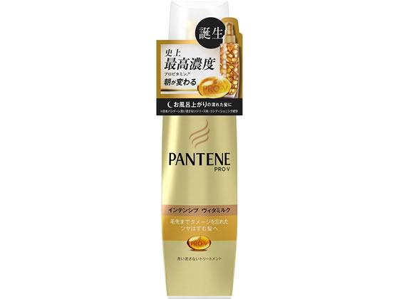 P&G/パンテーン インテンシブヴィタミルク 毛先まで傷んだ髪用 100ml
