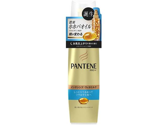 P&G/パンテーンインテンシブヴィタミルク パサついてまとまらない髪用