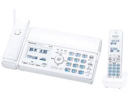 パナソニック/デジタルコードレス普通紙ファクス 子機1台付 ホワイト