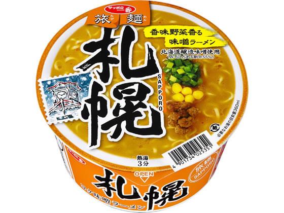 サンヨー食品/サッポロ一番 旅麺 札幌 味噌ラーメン