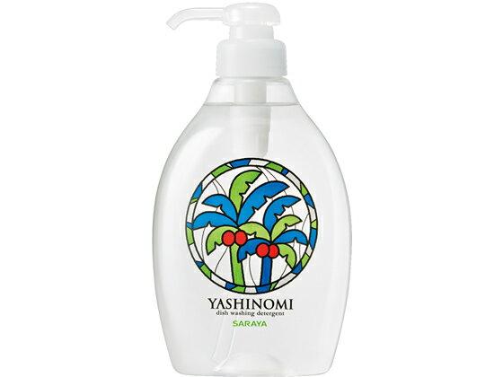サラヤ/ヤシノミ洗剤 ポンプ付 500ml
