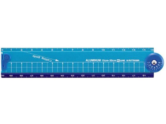 クツワ/ハイライン 折りたたみアルミ定規 ブルー/XS31BL