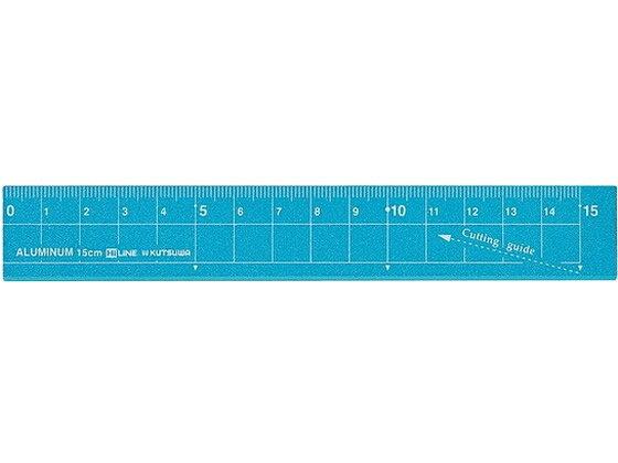 クツワ/ハイライン アルミ定規 15cm ブルー/XS15BL