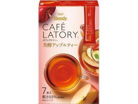 味の素AGF/ブレンディ カフェラトリースティック 芳醇アップルティー 7本