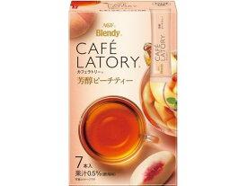味の素AGF/ブレンディ カフェラトリースティック 芳醇ピーチティー 7本