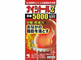【第2類医薬品】薬)小林製薬/ナイシトールZ 315錠