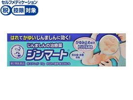 【第2類医薬品】薬)ロート製薬/メンソレータム ジンマート 15g