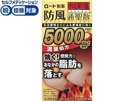 【第2類医薬品】薬)ロート製薬/新・ロート防風通聖散錠満量 264錠