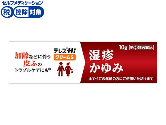 【第(2)類医薬品】★薬)武田薬品/テレスHiクリームS 10g