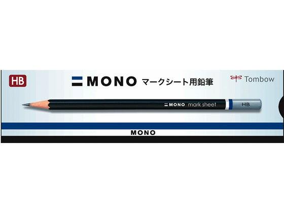 トンボ鉛筆/モノマークシート用鉛筆 紙箱入り HB 12本/LM-KNHB