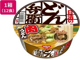 日清食品/日清のどん兵衛 肉うどん 87g 12食