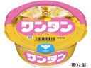 東洋水産/ワンタン たまごスープ味 28g×12食