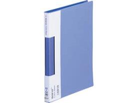 キングジム/サイドイン クリアーファイル カラーベース A5 40ポケット 青