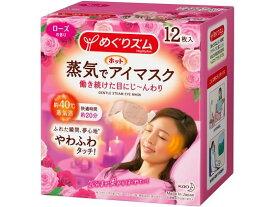 KAO/めぐりズム蒸気でホットアイマスク ローズの香り 12枚
