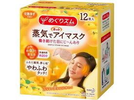 KAO/めぐりズム蒸気でホットアイマスク 完熟ゆずの香り 12枚