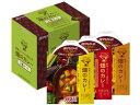 アマノフーズ/畑のカレー3種 3食セット