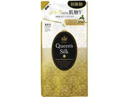 ライオン/ソフラン Queen's Silkラグジュアリーブーケアロマ詰替 450ml