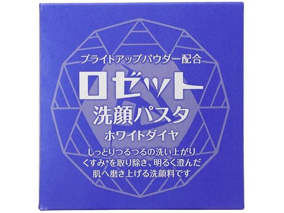 ロゼット/洗顔パスタ ホワイトダイヤ 90g