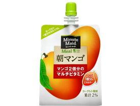 コカ・コーラ/ミニッツメイド 朝マンゴ 180g
