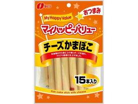 なとり/マイハッピーバリュー チーズかまぼこ 7本
