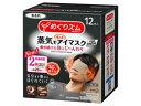 KAO/めぐりズム蒸気でホットアイマスク FOR MEN12枚